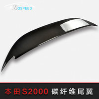 Fit for HONDA 2001 2006 S2000 modified carbon fiber rear wing with rear spoiler wing