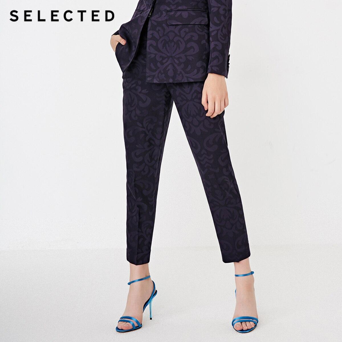 เลือกผู้หญิงฤดูหนาว Jacquard OL ธุรกิจสบายๆ Tapered กางเกง S  418414517-ใน กางเกงและกางเกงรัดรูป จาก เสื้อผ้าสตรี บน   1