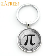 TAFREE Wholesale retail vintage men key chain ring jewelry classic mathematical Pion Pi symbol keychain math teacher gifts KC134(China)