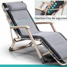 178*66CM camping chair outdoor furniture beach chair folding chair free shipping free shipping for clerk chair home furniture leisure chair