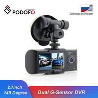 Dual Lens Car DVR X3000 R300 Dual G Sensor Camcorder 140 Degree 2.7inch dash cam Car DVRs Video Recorder with GPS logger hot