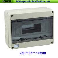 送料無料ip65プラスチック電気小さなサイズ防水配電ボックス用12Way回路ブレーカ250*195*110ミリメートル