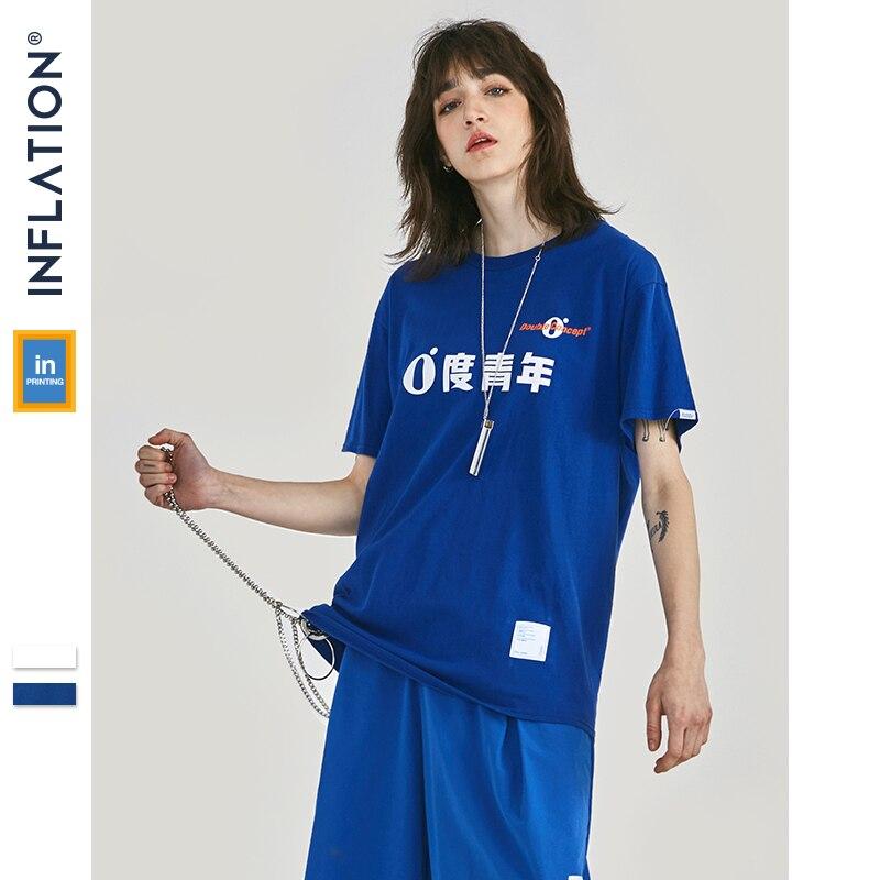 Fashion new gym sportswear men s pants suit sweatshirt sportswear brand Sik silk embroidery casual fitness