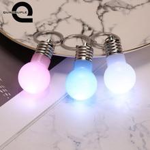 Четырехместный Мини светодиодный светильник, брелок для ключей карамельного цвета, мигающая лампа, брелок для ключей, новинка, автомобильная подсветка, подвеска, брелок, рождественский подарок