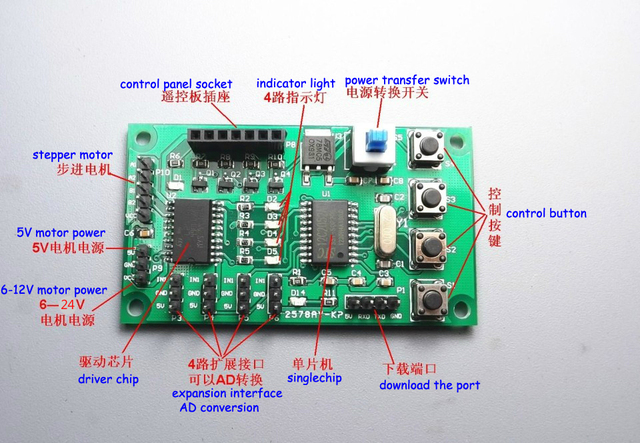 Micro programmable 2 phase 4 wires or 4 phase 5 wires for 4 amp stepper motor driver
