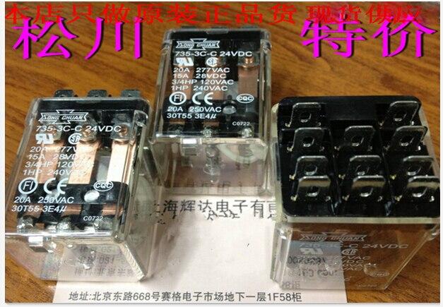 HOT NEW 735-3C-C-24VDC 735-3C-C 24VDC 735-3C DC24V  DIP11 detomaso dt3009 c