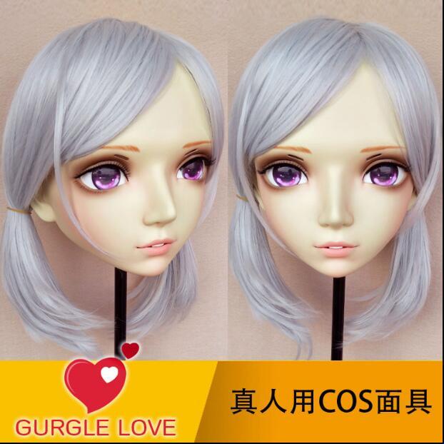 jiao-01 Novelty & Special Use female Sweet Girl Resin Half Head Kigurumi Bjd Mask Cosplay Japanese Anime Role Lolita Mask Crossdress Doll Mask With A Long Standing Reputation