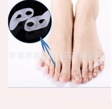 10pcs=5pairs Silicone foot thumb extractor double ring toe divider small overlapping toe finger separator