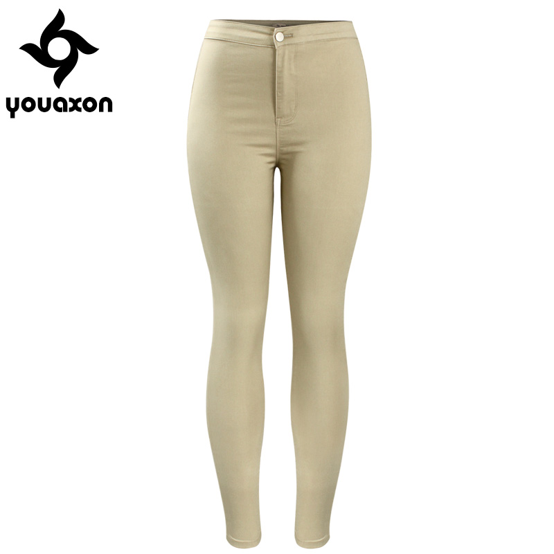 Womens khaki skinny jeans online shopping-the world largest womens ...