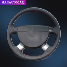 Car Braid On The Steering Wheel Cover for Chevrolet Lova 2006-2010 Chevrolet Aveo Buick Excelle Daewoo Gentra 2013-2015 Auto