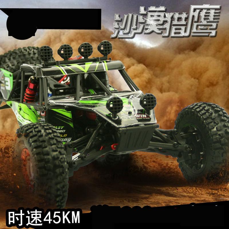Newest RC Car FY03 Eagle-3 1:12 RC racing car 2.4G remote control Car 4WD Desert Off-Road climbing Truck Car can Upgraded feiyue fy03 eagle 3 1 12 off road truck 2 4g 4wd