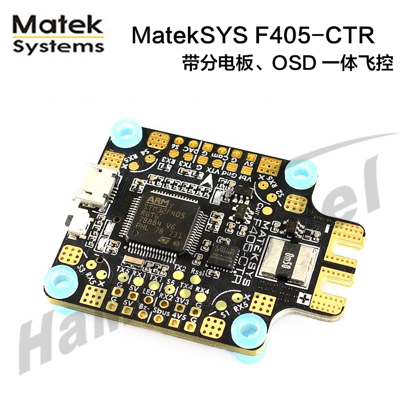 Matek Fight f405-ctr F4 with distribution board and OSD flight control matek f405 with osd betaflight stm32f405 flight control board osd for fpv racing drone quadcopter