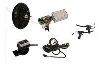Электрический велосипед концентратор мотор 36 В, электрический самокат мотора, 8 дюймов 350 Вт 36 В бесщеточный передач мотор эпицентра