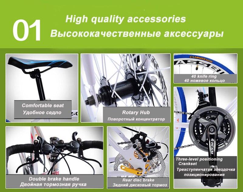 HTB1Gh7wUjDpK1RjSZFrq6y78VXaw 700C road bike 21/27/30 variable speed bicycle bend handle double disc brake aluminum road bicycle Male and female bike