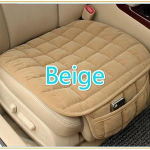 Durable Comfortable Car Front