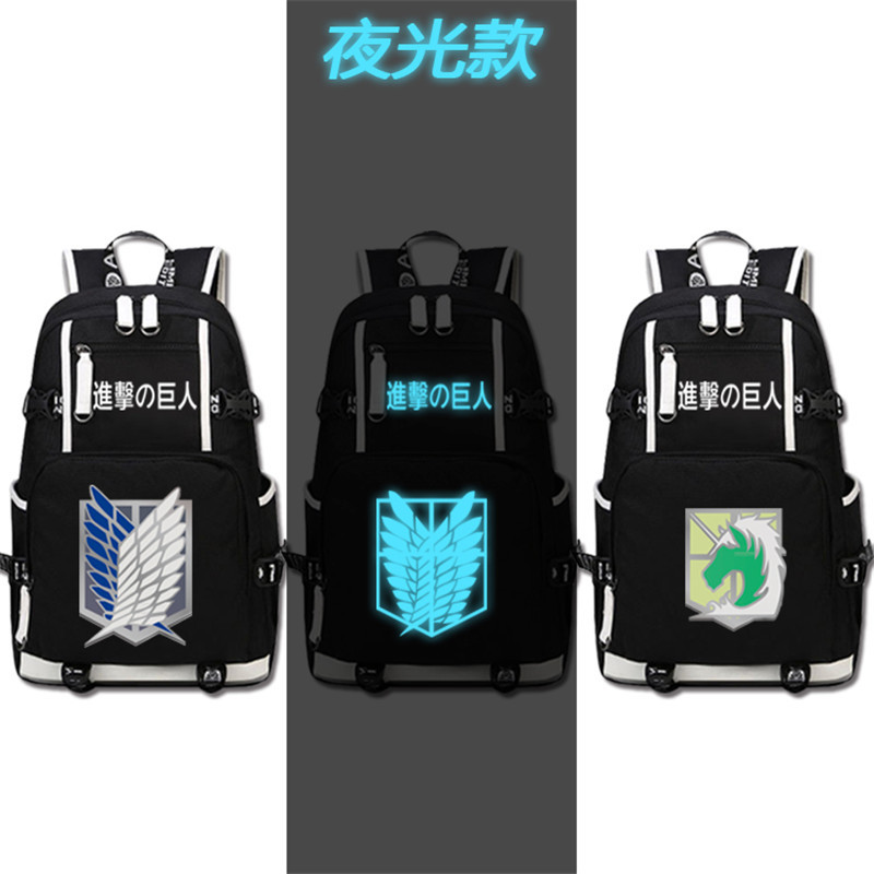2017 New Anime Attack on Titan Backpack Cosplay Scout Legion Shoulder School Bags Fashion Rucksack Travel Bag High Quality 5pack lovely fashion anime theme death note cosplay notebook new school large writing journal 20 5cm 14 5cm
