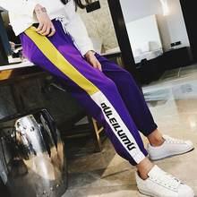 Брюки султанки женские узкие модные штаны в стиле хип хоп свободные
