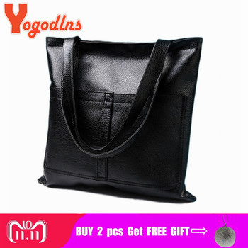 Yogodlns European American retro big shopping packet silver gold color women  bags polished leather handbag women shoulder bag 0a29c4248e8c6