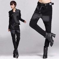 free shipping 2015 Fashion winter Women Harem Pants Casual Trouses sexy black Stripe Slim jean Haren Pants leather Haren Pants