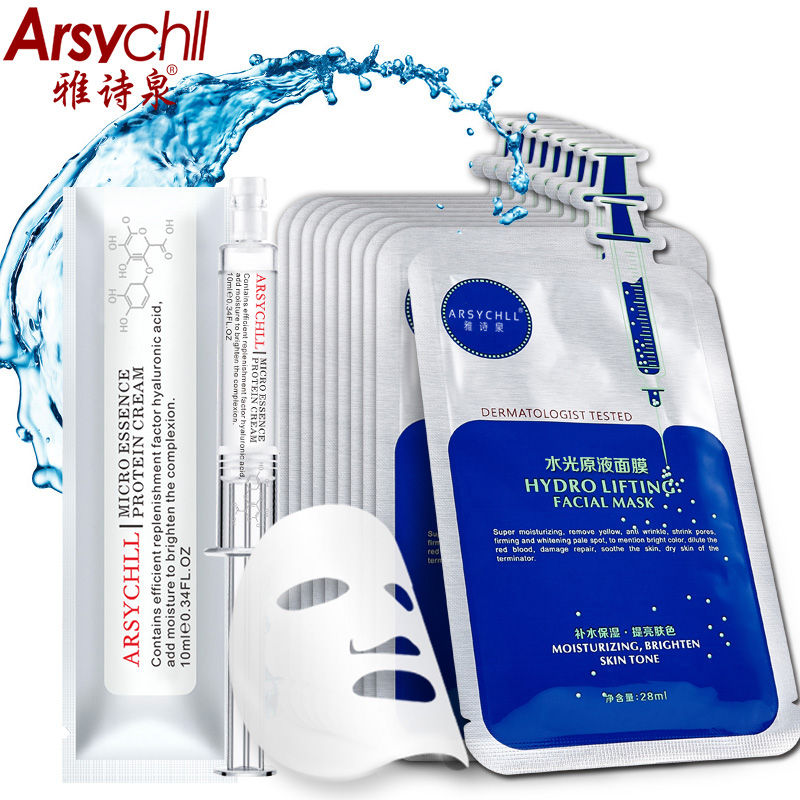 ARSYCHLL Hyaluronic Acid Essence Facial Mask Acne Treatment Black Head Remover Skin Care Face Mask Whitening Moisturizing недорого