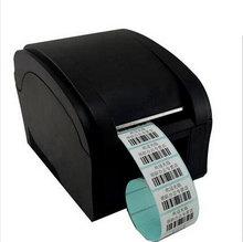 High quality Qr code barcode printer