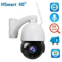 HD 1080P 3g 4G sim карта камера Wifi наружная камера наблюдения с датчиком ptz купольная PoE камера беспроводная IR 20X зум Автофокус CCTV Wi Fi IP камера микроф