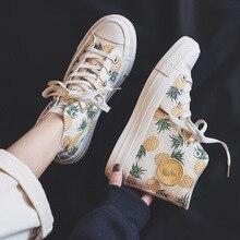 Fruit Pineapple Canvas Shoes Women Spring 2019 New Vulcanize