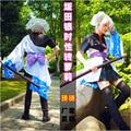 Adults Cosplay Costumes JP Anime Gintama Sakata Gintoki Cosplay Costume Halloween Dress for Sale Free Socks