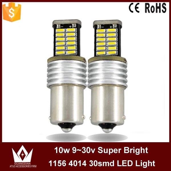 ФОТО Guang Dian car light LED Reverse Front Rear Turn Signal light Brake lamp Parking light ba15s 1156 p21w 10pcs 30pcs 50pcs 100pcs