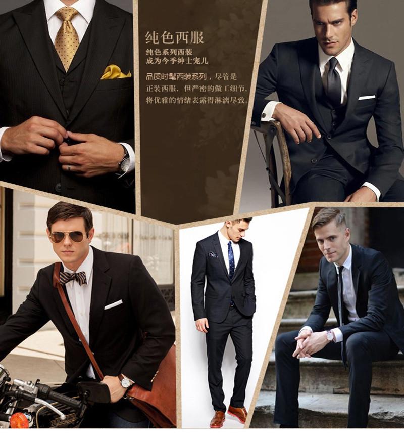 (Blazer+Pant) Terno Para Casamento Skinny Slim FIt Retro Stage Costume Men  Latest Coat Pant Design Groom Wedding Suit Men XS-4XLUSD 106.53 piece dbb9de35390