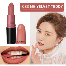 Top quality Cosmetics moisturizer lipstick nutritious soft lips velvet teddy lipstick makeup(China)