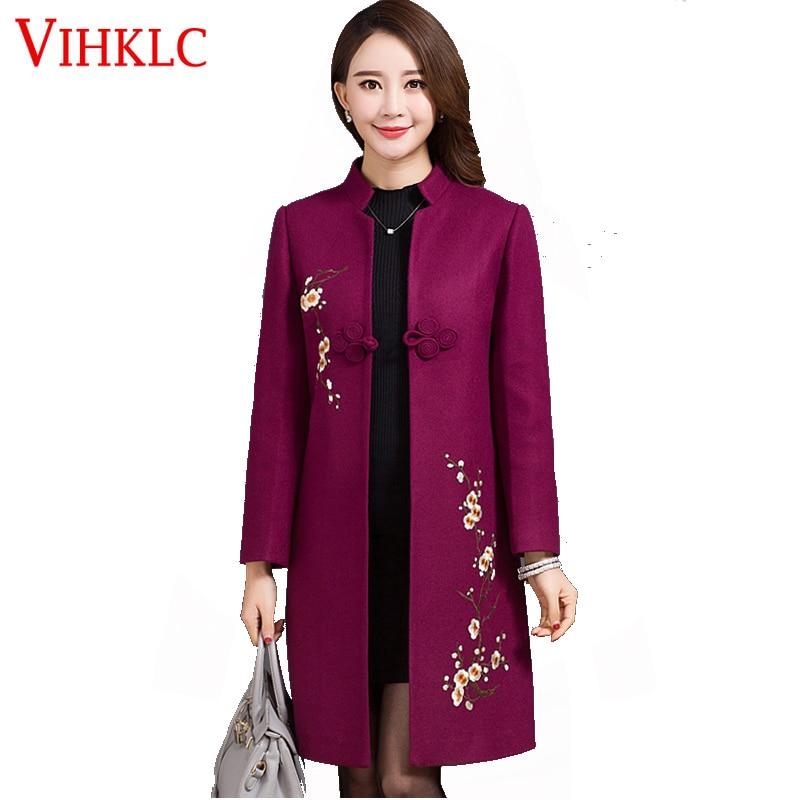 Manteau oversize femme rose