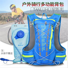 TANLUHU 679 Nylon 15L Outdoor Bags Hiking Backpack Vest Marathon Running Cycling For 2L Water Bag