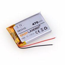 582535 602535 470mAh akumulator litowo-polimerowy do DVR MP3 MP4 MIO papago QStar parkcity MYSTERY Karkam tachograf