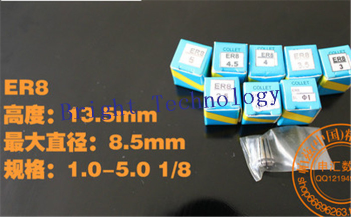5 pcs lot ER8 Collet chuck ER8 collet for CNC Router Engraving tool 5sizes 1mm