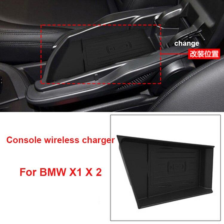 Автомобильное беспроводное зарядное устройство для BMW X1 X2 Автомобильный держатель для телефона для bmw x1 консоль для мобильного телефона зар