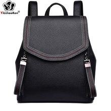 Fashion Thread Women Backpack Designer Genuine Leather Backpack Female Large Capacity Bookbag Simple Back Pack Mochila Feminina
