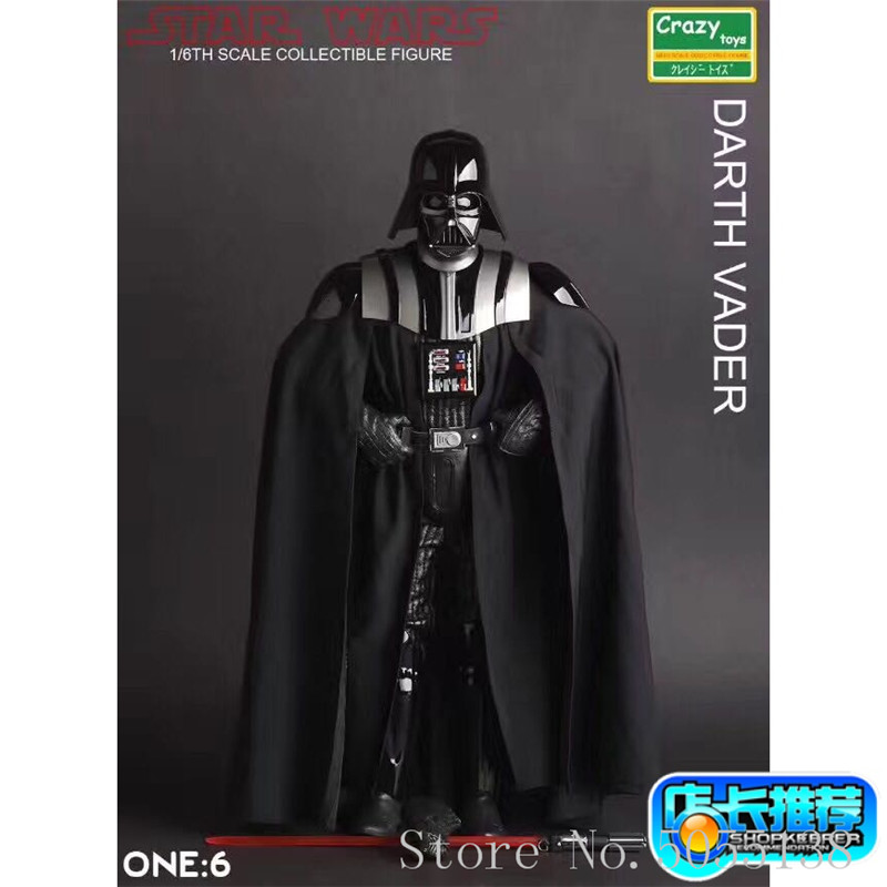 Crazy Toys Star Wars Figure Darth Vader PVC Action Figures Collectible Model Toy 26cm Free ShippingCrazy Toys Star Wars Figure Darth Vader PVC Action Figures Collectible Model Toy 26cm Free Shipping