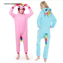 Kigurumi Adult Pyjamas Unicorn Unisex Cosplay Costume Blue Onesie Lemur Sleepwear Homewear Pajamas Party Clothing