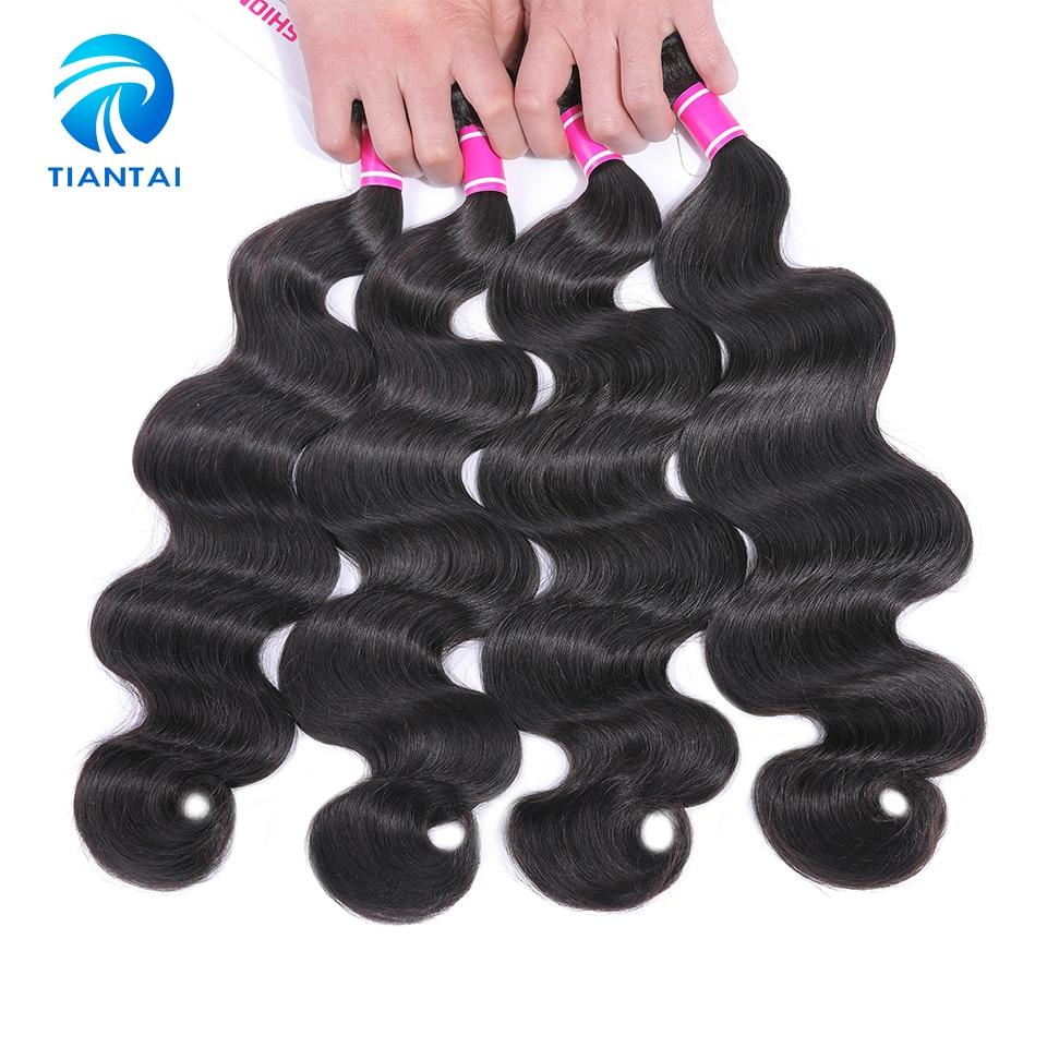 4 Bundles Body Wave Hair Weave Brazilian Hair Weave Bundles 8 28 Inch sew in hair