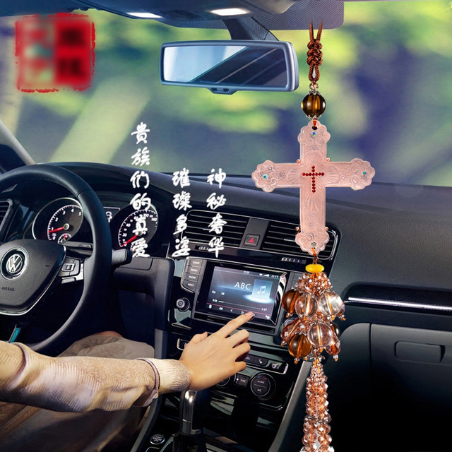 The Cross of Christ Crucifixion Car Pendant Hanging Ornament Car