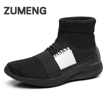 2017 new spring shoes men high top casual footwear lighted for adults mens  comfortable fashion man brand hip hop sapatos shoe