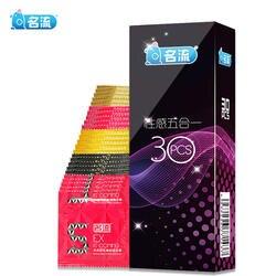 Mingliu 30 шт. 5 типов Ультра Тонкий Презервативы сексуальный латекс точки удовольствие натуральный каучук Condones мужской контрацепции пенис