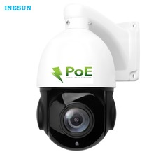 Inesun H.265 PoE PTZ IP Camera 2MP 5MP Super HD 30X Optical Zoom Speed Dome Cam Outdoor Support Motion Detection IR Night Vision