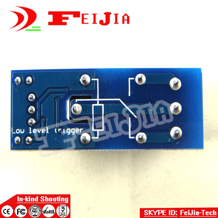 5V Relay Module 1 Channel Low level for SCM Household Appliance Control for ard uino