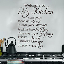 Large Kitchen Opening hours Quote Wall Decal  Dinning Room Living Cooker Cuision Culinary Sticker Vinyl