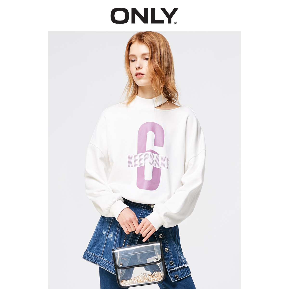 ONLY  Women's Loose Fit Pullover Hoodie |11919S597