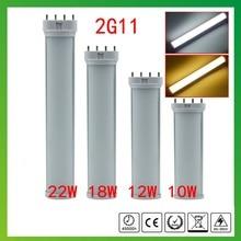 high quality 2g11 led tube light 10w 12w 15w 22w PL SMD 2835 AC85-265V