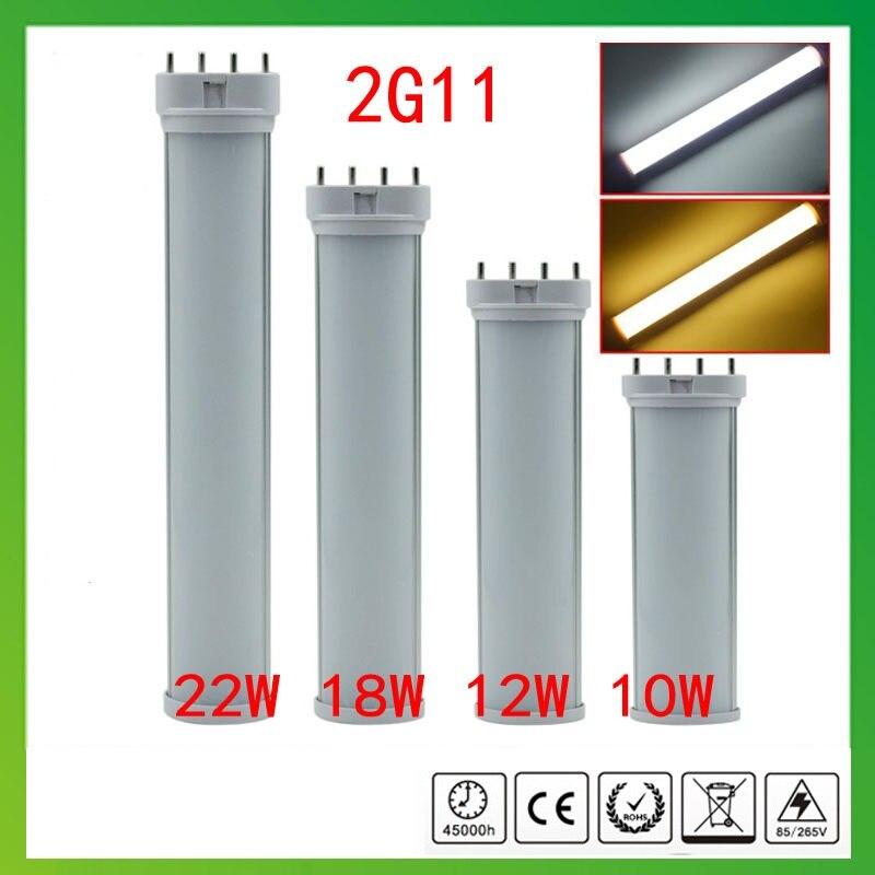 4pin 2g11 led tube light 225mm 320mm 410mm 535mm 10w 12w 15w 22w PL SMD2835 AC85-265V
