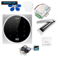 HOMSECUR Silver Color Waterproof Wiegand 26/34 125Khz RFID Access Control System With Touch Keypad